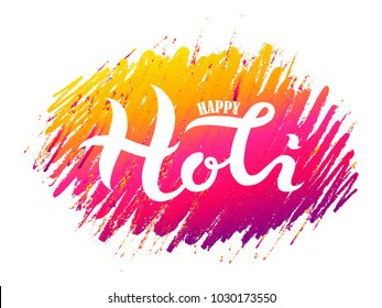 Hand drawn Happy Holi text typography lettering poster. Vector illustration for Holi festival, greeting cards, postcards, invitations. Indian Festival of Colors design for banner, print, poster, card.