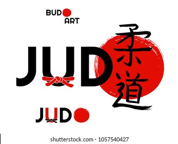 Hand drawn Hieroglyph translates JUDO . vector japanese martial art symbols on white background with text. Ink brush calligraphy with sun and sport red and black belt