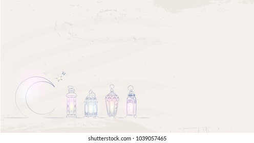 Hand Drawn Illusration of Ramadan Lanterns with Lights on Shabby Background. Vector Illustration