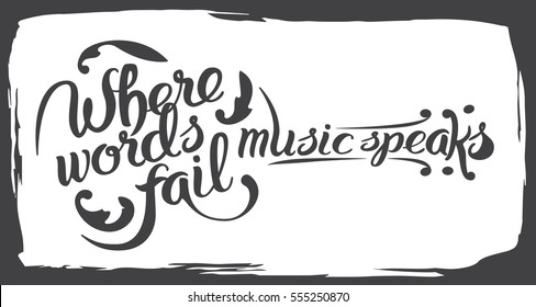 Hand drawn illustration with acoustic guitar and lettering quote - Where words fail, music speaks. Hans Christian Andersen