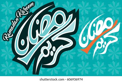 Hand drawn Illustration for Ramadan Kareem
