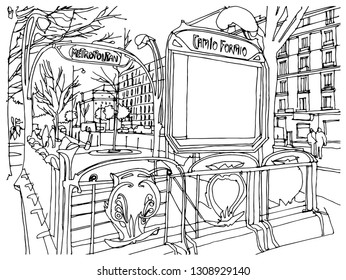 Hand drawn ink line sketch European town Paris, France  with buildings, roofs  in outline style. Ink drawing of cityscape. Perspective view.