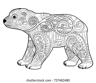 baby coloring books Images, Stock Photos & Vectors | Shutterstock