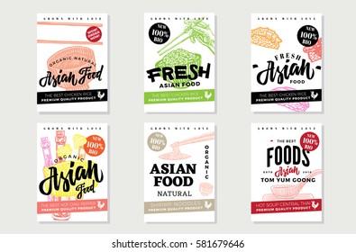 National Food Stock Vectors, Images & Vector Art | Shutterstock
