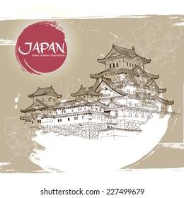 Hand drawn Japan design elements.