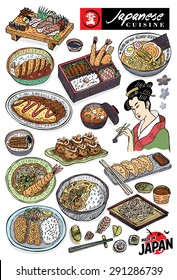 Hand drawn of Japanese food, vector