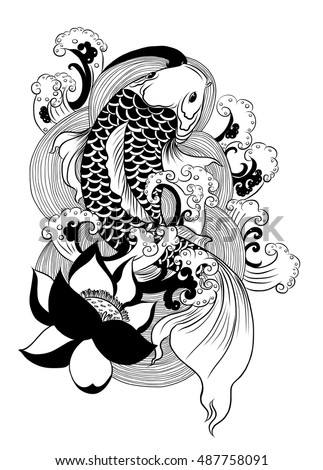 Hand Drawn Koi Fish Tattoo Stock Vector Royalty Free 487758091