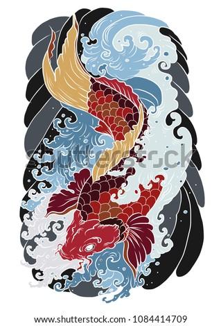 Hand drawn koi fish tattoo japanese koi stock vector royalty free hand drawn koi fish tattoojapanese koi carp with lotus flower and water splash tattoo mightylinksfo