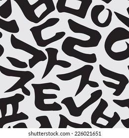 Hand drawn korean alphabet seamless pattern.Vector background