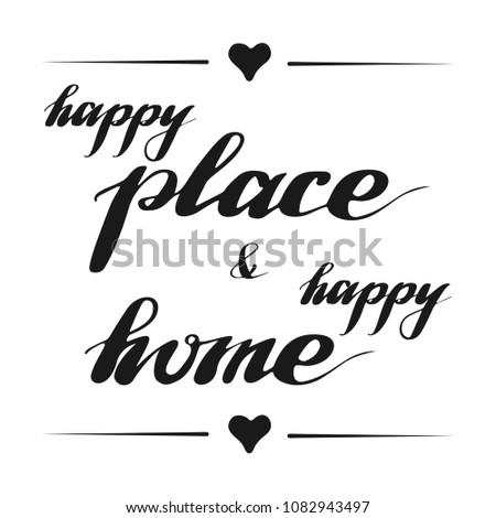 Hand Drawn Lettering Cute Quotes Happy Stock Vector Royalty Free