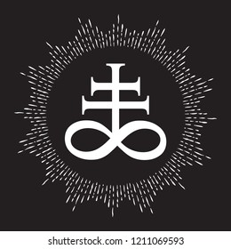 Hand drawn Leviathan Cross alchemical symbol for sulphur, associated with the fire and brimstone of Hell. Black and white isolated vector illustration. Blackwork, flash tattoo or print design