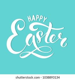 Hand drawn modern brush lettering of Happy Easter. White encryption. Vector illustration.