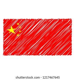 Hand Drawn National Flag Of China Isolated On A White Background. Vector Sketch Style Illustration. Unique Pattern Design For Brochures, Printed Materials, Logos, Independence Day