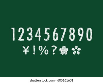 Hand Drawn Numbers ,Vector Illustration