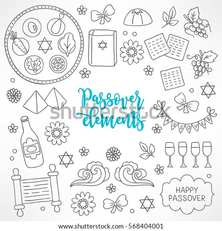 Hand Drawn Passover Design Elements Seder Stock Vector Royalty Free