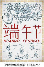 Hand drawn poster commemorating the legend of Qu Yuan in Duanwu Festival (written in Chinese calligraphy and translate: Dragon Boat Festival) with realgar wine, zongzi dumplings and the dead poet.