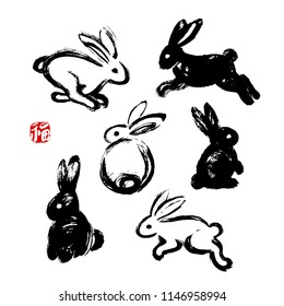 Hand drawn rabbits on white. Asian decorative set. Red stamp translated as Happiness or Blessing. Rough texture. Traditional oriental symbols for Mid Autumn Harvest Festival. Vector illustration