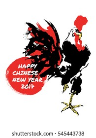 a hand drawn rooster in oriental style of calligraphy as a symbol for the year 2017; perfect for greeting cards; calendars, posters; a vector illustration