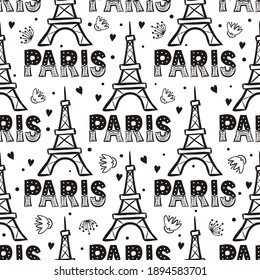 Hand drawn seamless pattern with Eiffel Tower. Paris decor, flower and herats. Contour Vector illustration for France, trip and adventure.