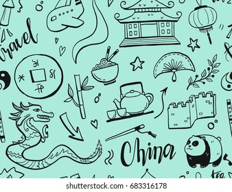 Hand drawn seamless pattern travel to China with chinese dragon, tea, lantern, architecture, asian food, golden coin, wall and other traditional symbols. Cartoon sketch style. Vector illustration.