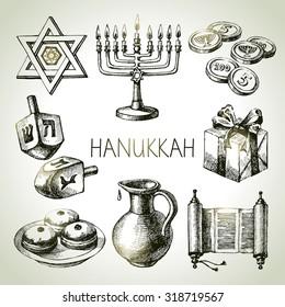 Hand drawn sketch Hanukkah elements set. Israel festival objects and symbols. Vector illustration