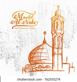 Hand drawn Sketch of Mosque for Mawlid Al Nabi or Prophet Muhammad's Birthday with grunge Background. Vector Illustration