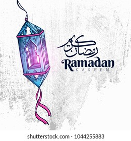 Hand drawn Sketch of Ramadan Lantern 2018 with grunge Background. Vector Illustration