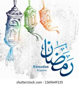 Hand drawn Sketch of Ramadan Lantern with grunge Background. Vector Illustration