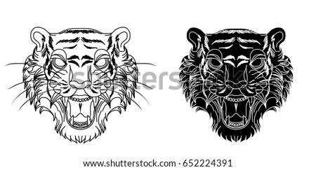 Hand Drawn Tiger Head Tiger Face Tattoo Stock Vector Royalty Free