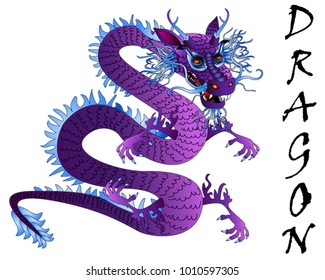 Hand drawn traditional Chinese dragon, purple and blue