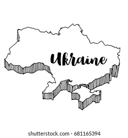 Hand drawn of Ukraine map, vector illustration