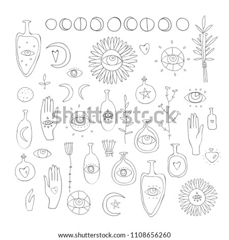 Hand Drawn Vector Design Elements Drawing Stock Vector Royalty Free