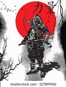 An hand drawn vector, freehand sketching. Portrait of an unknown Japan warrior, Samurai (Shogun). Kanji means - Strength.