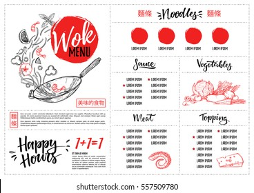 Hand drawn vector illustration - Asian food. Wok menu with calligraphic phrases. Perfect for restaurant brochure, cafe flyer, delivery booklet. Ready-to-use design template with illustrations