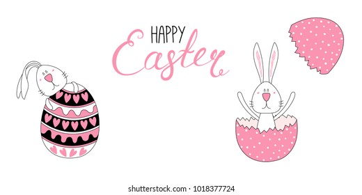 Hand drawn vector illustration of cute cartoon bunnies with eggs, Happy Easter lettering. Isolated objects. Vector illustration. Festive design elements. Concept for card, invitation.
