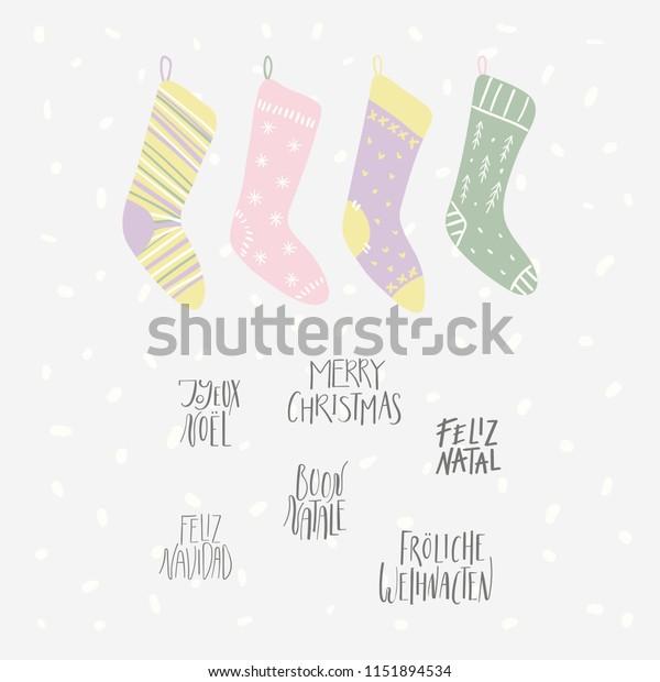 Hand Drawn Vector Illustration Cute Christmas Stock Vector ...