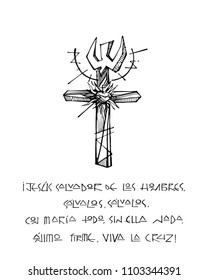 Hand drawn vector illustration or drawing of a religious Cross symbol and phrase in spanish