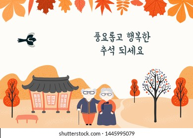 Hand drawn vector illustration for Mid Autumn Festival in Korea, with country landscape, hanok, grandparents, Korean text Happy Chuseok. Flat style design. Concept for holiday card, poster, banner.
