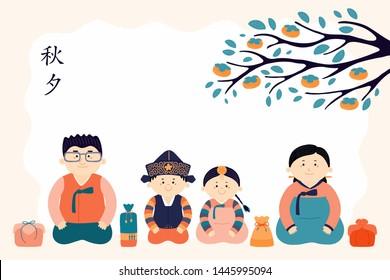 Vectores imágenes y arte vectorial de stock sobre Hanbok