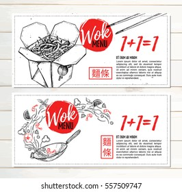 Hand drawn vector illustration - Promotional brochures with Asian food. Wok menu. Perfect for restaurant brochure, cafe flyer, delivery booklet. Ready-to-use design templates with illustrations