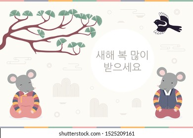 Hand drawn vector illustration for Seollal, with cute rats, boy and girl, in hanboks, magpie, pine tree branch, Korean text Happy New Year. Flat style design. Concept for holiday card, poster, banner.