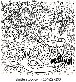 Hand Drawn Vector Illustration of Songkran Festival in Thailand,Doodle style,drawing  on lined sheet