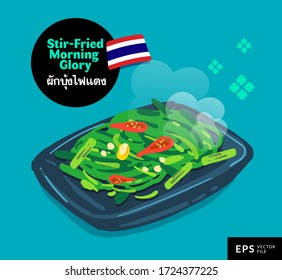 Hand drawn vector illustration of Thai style stir-fried morning glory dish on plate. Translation: Red flame morning glory
