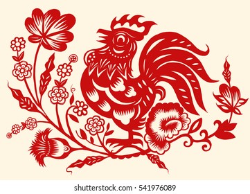 Hand Drawn Vector Illustration of Zodiac Sign for Year of Rooster ,Chinese traditional design