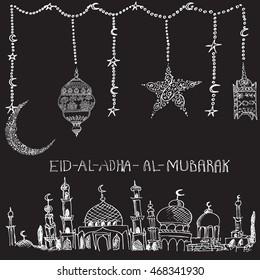 Hand drawn vector of Kurban Bairam holiday. Festival of Sacrifice. Famous festival of Muslim community celebration.