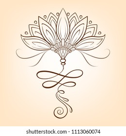 Hand drawn vector lotus flower. Oriental magic symbol for adult coloring pages or henna tatoo art.