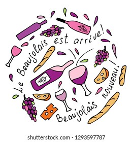 Hand drawn vector pattern with cheese, wine glasses, bottles, grapes and bread. Wine party, Beaujolais Nouveau event in France. Text Le Beaujolais est arrivе means the Beaujolais wine is coming