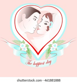 Hand drawn vector wedding portrait of a couple in heart with ribbon and flowers.