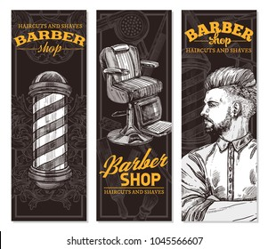 Hand drawn vertical vector barber shop banners with sketch engraving illustration. Monochrome templates set for hair salon