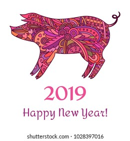 Hand drawn zentangle  ornate pig. Decorative vector design for coloring books, art therapy, antistress, 2019 new year and christmas greeting cards.